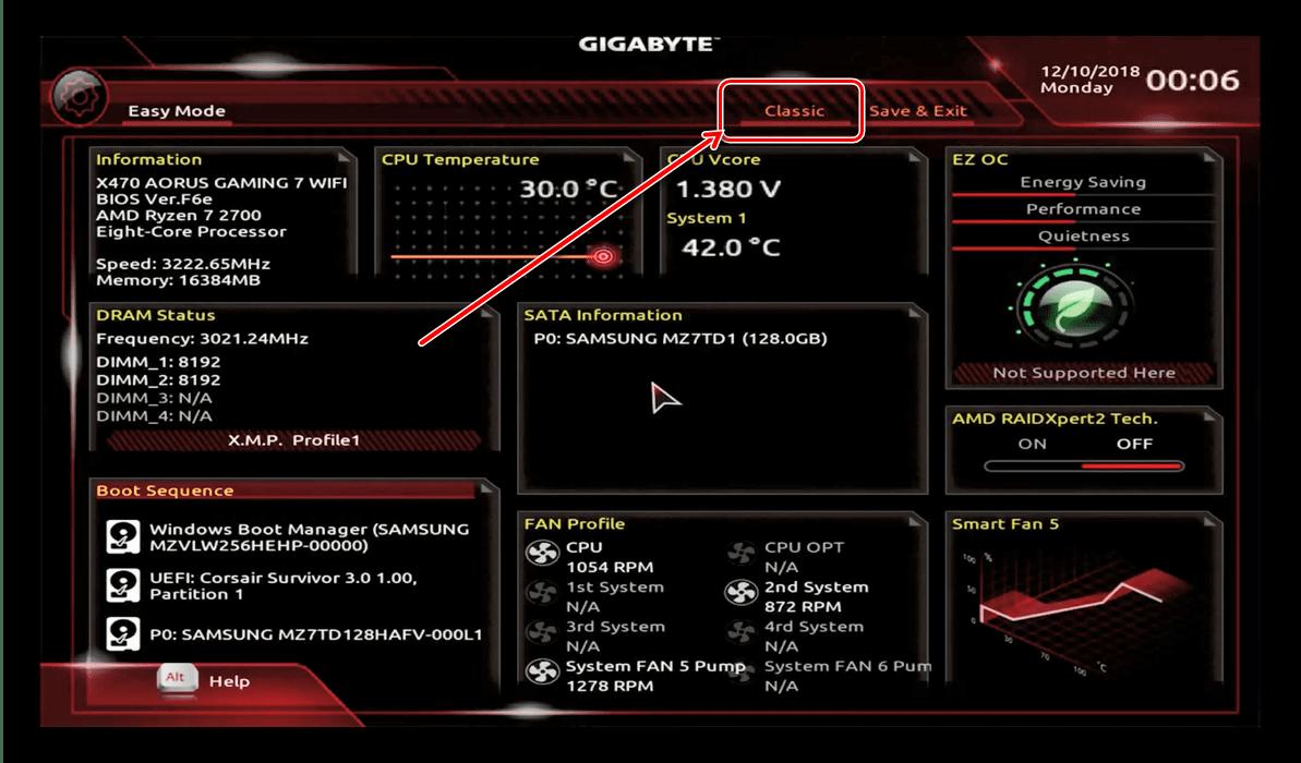 CPUオーバークロック用にGIGABYTEBIOSで詳細モードを開きます