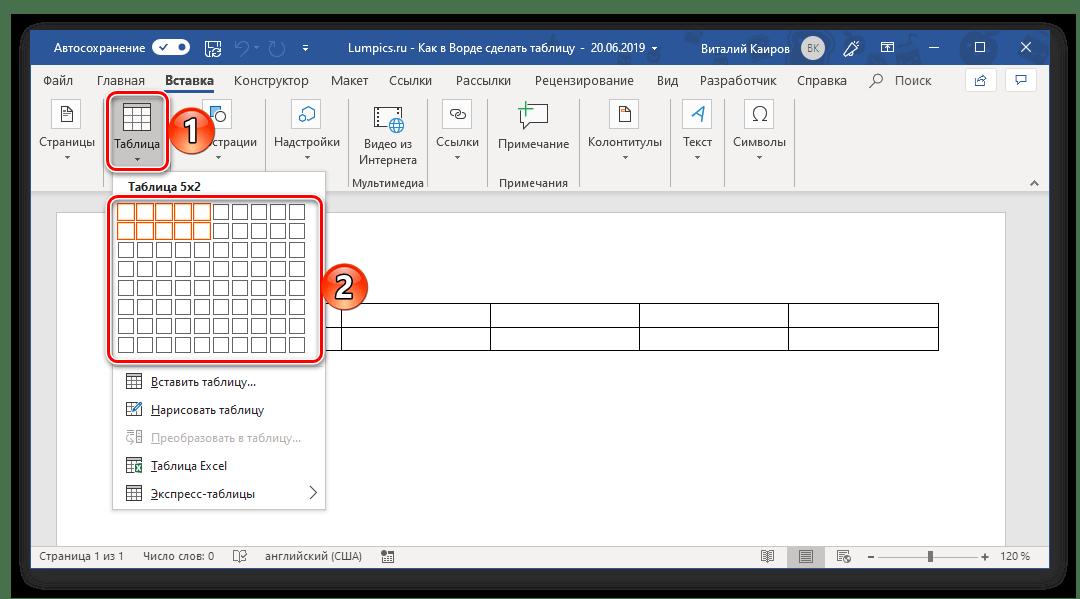 Valitse Microsoft Wordissa luodun taulukon koko