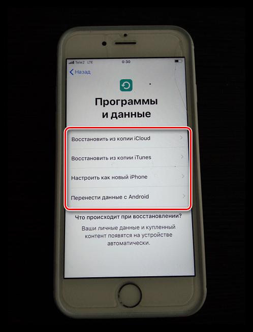 Állítsa be az iPhone készüléket új eszközként