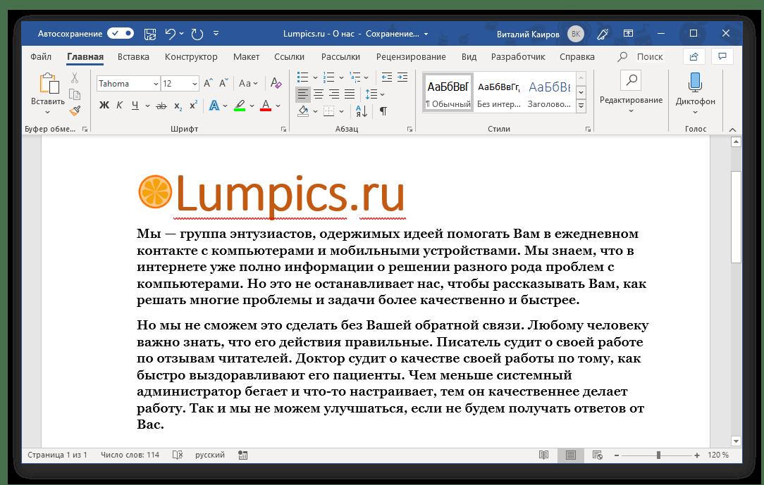 Verificarea designului Microsoft Word
