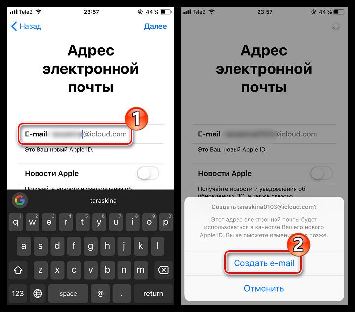 Hozzon létre új bejelentkezést az iCloud alkalmazáshoz az iPhone készüléken