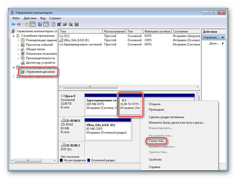 Övergång till systemvolymkomprimering i kontrollkonsolen i Windows 7
