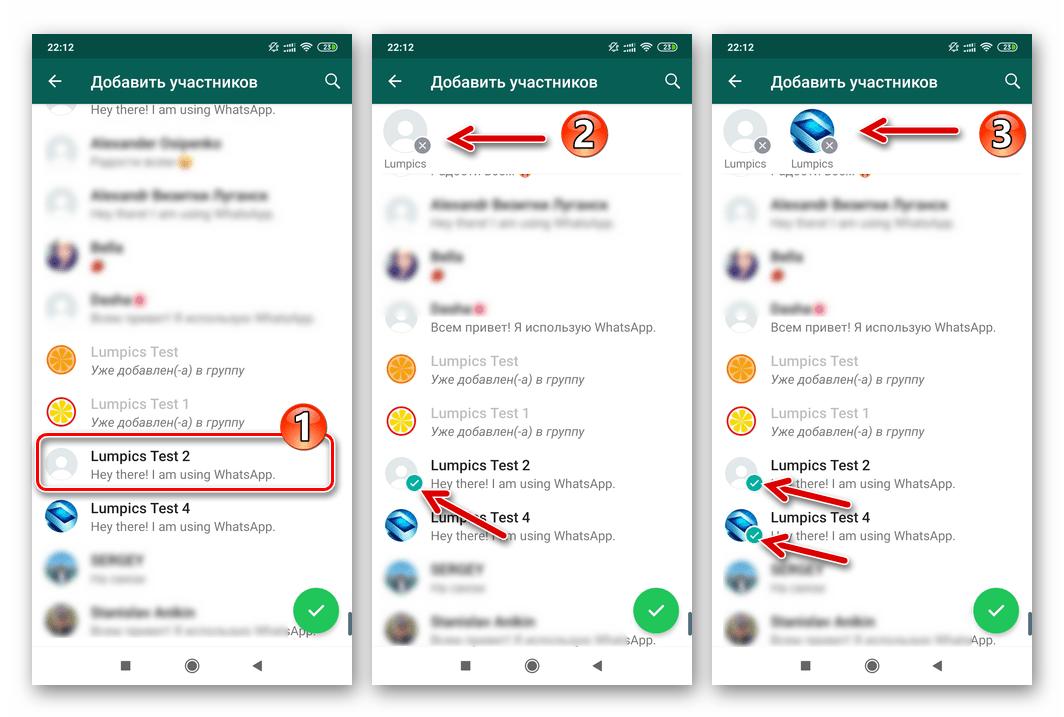 WhatsApp pour Android Sélectionner des utilisateurs ajoutés au groupe à partir du carnet d'adresses de messagerie