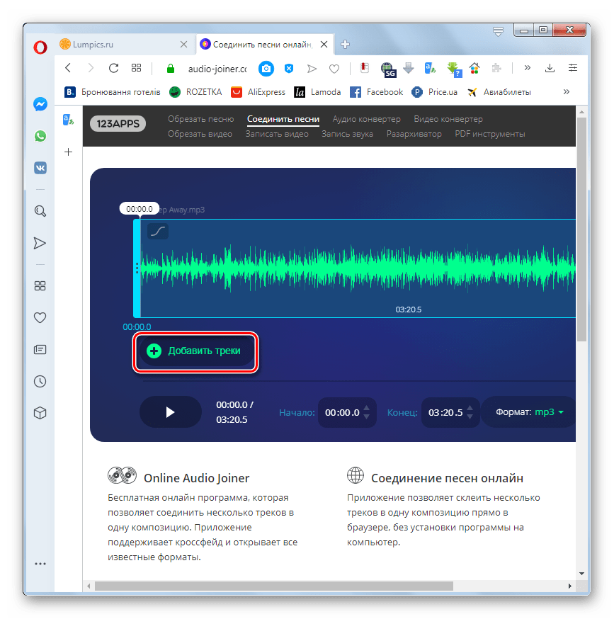 Vá para adicionar um arquivo de voz na página de prisão da Web de agulsão no navegador da Opera