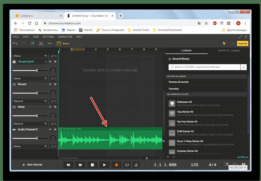 Faixa adicionada para o Soundation Studio no Google Chrome Browser
