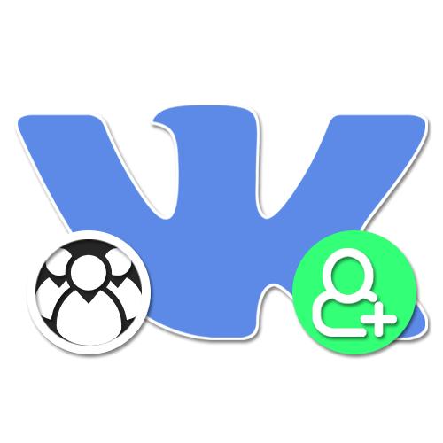 Вконтакте адамдарды қауымдастыққа шақырады