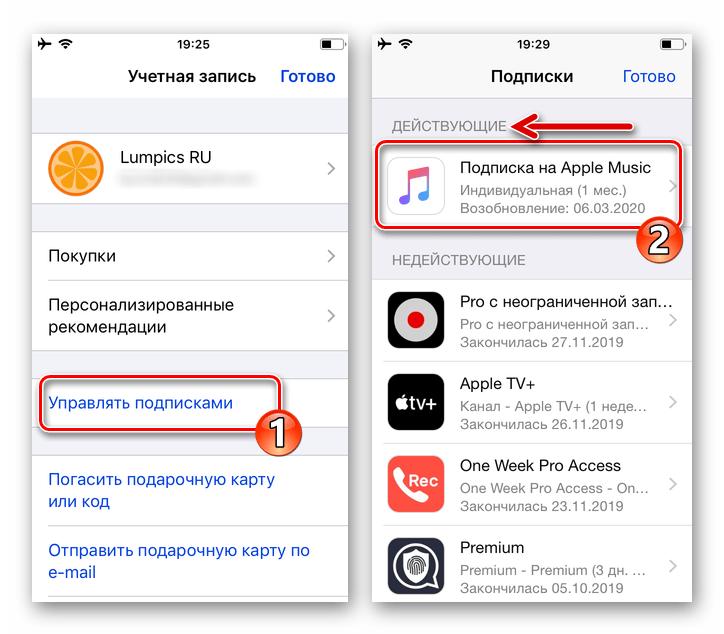 Apple App Store előfizetési menedzsment - Feliratkozás az Apple Music-ra