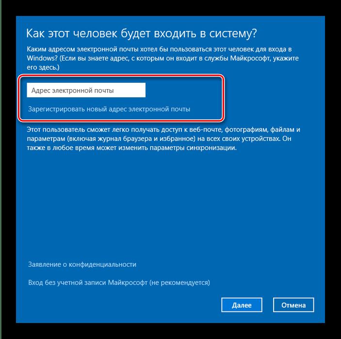 Knapp for å legge til en Microsoft-konto i Windows 10 i brukerkontokontroll