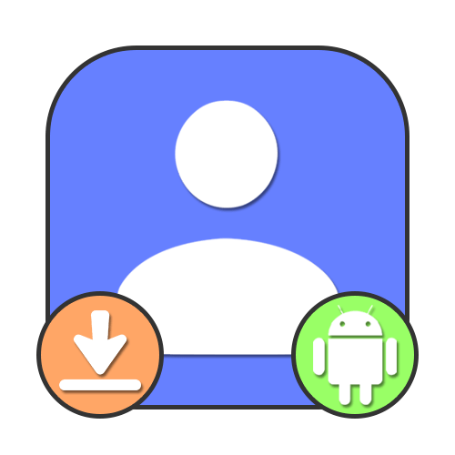 Cum să încărcați contacte de la Google în Android
