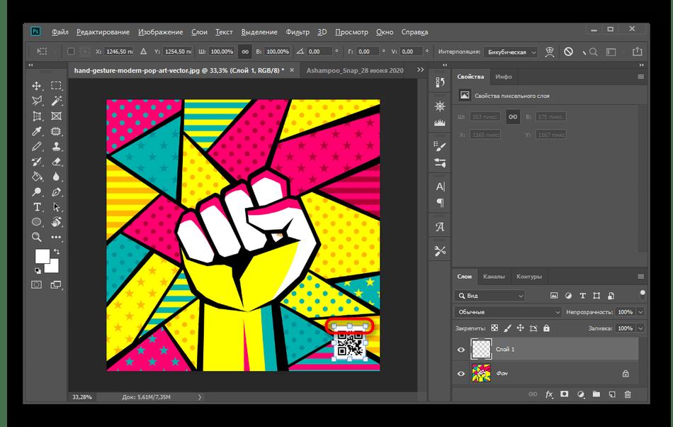 Редактирование размера второй фотографии при наложении в программе Adobe Photoshop