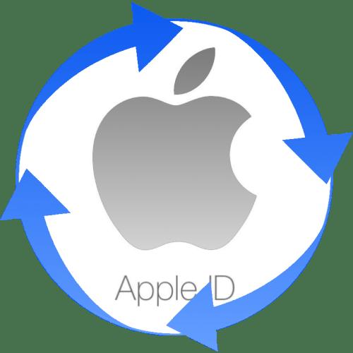 Apple идентификаторын қалай өзгертуге болады