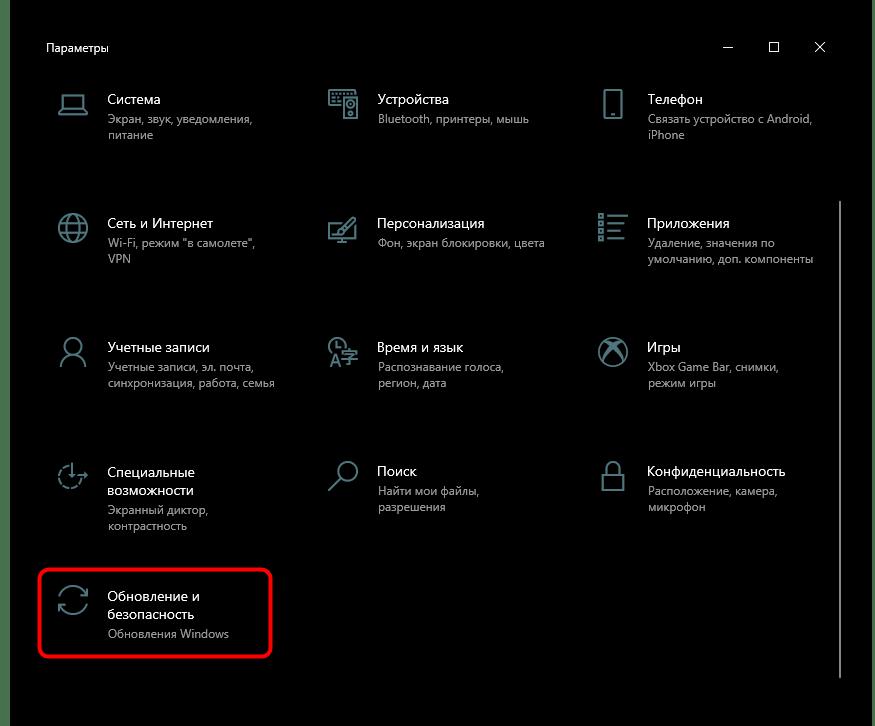 Gå för att rulla tillbaka den senast installerade uppdateringen i Windows 10 när du söker orsaken till icke-fungerande nycklar på tangentbordet
