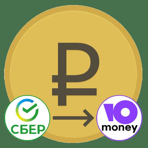 Làm thế nào để dịch sang yandex.money từ sberbank