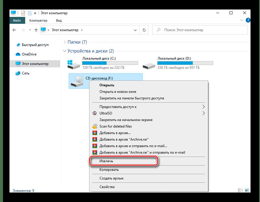 باز کردن یک درایو از طریق یک هادی سیستم در ویندوز