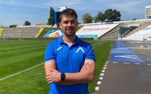 Левски с много любопитно допълнение – BG Football – efbet League