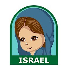 Girl Scout Fun Patch Israel