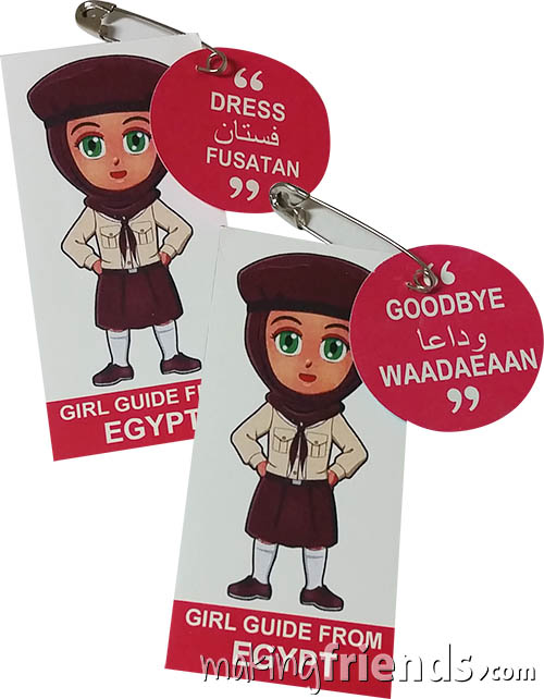 Girl Scout Thinking Day Learn SWAP Kit Egypt via @gsleader411