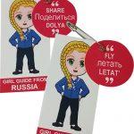 Russia Girl Scout SWAP