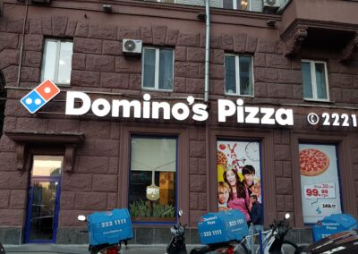 Об'ємні букви Dominos Pizza
