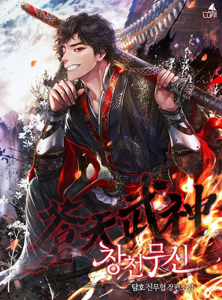 Heavenly Martial God