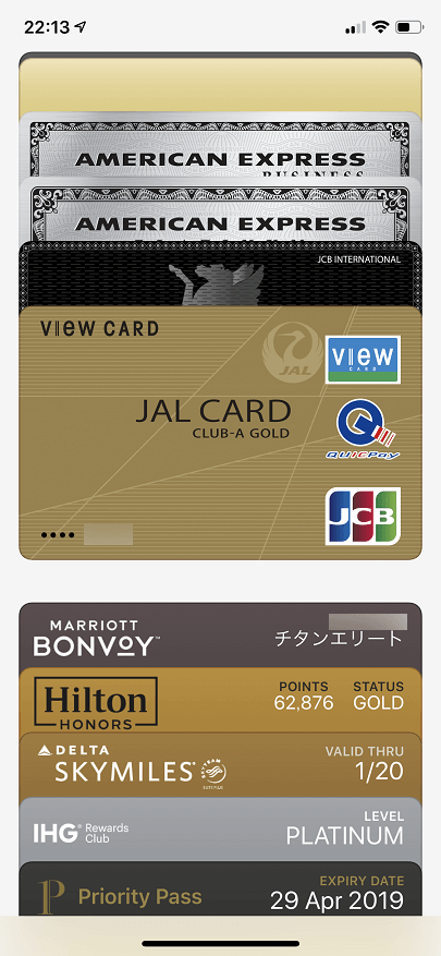 JALカードSuica CLUB-Aゴールドカードを登録したApple Pay