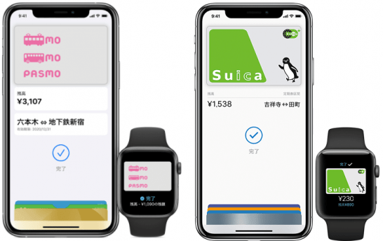 Apple PayのPASMOとSuica