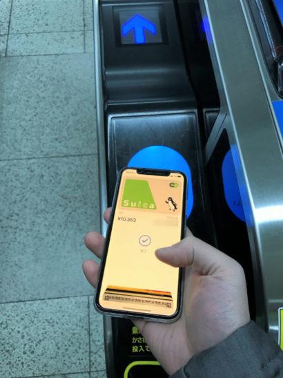 使い方 モバイル suica