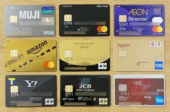 カード おすすめ クレジット