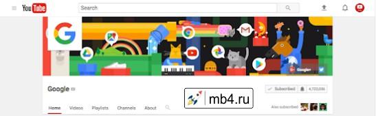 YouTube-ті кескіннің ең төменгі ені бар безендіру
