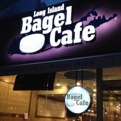 Long Island Bagel Cafe, New York City - Restaurant Reviews ...