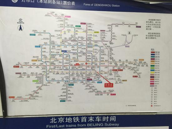 Beijing Subway map  There is a lot of attractions that the subway     Park Plaza Wangfujing  Beijing Subway map  There is a lot of attractions  that the