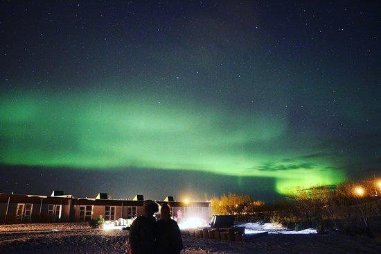 Northern Lights Day Trip