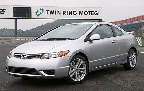 Used 2008 Honda Civic Si Pricing For Sale Edmunds
