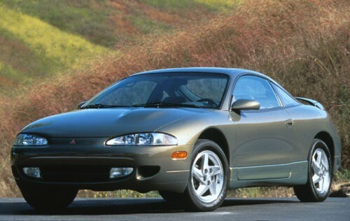 Used 1996 Mitsubishi Eclipse Hatchback Pricing For Sale