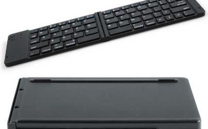 407a7ff6c57 Brookstone Bluetooth Keyboard | Hot Trending Now