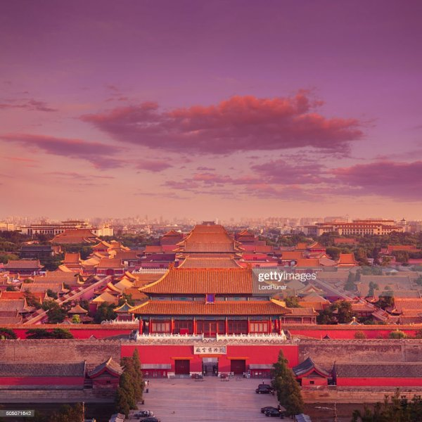 Beijing Palace Stock Photos and Pictures   Getty Images Forbidden City  Beijing
