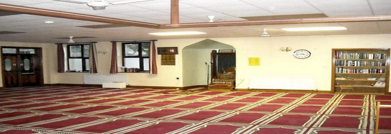 Muslim Welfare House Masjid Mosque In London Halal Trip