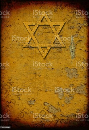 Grunge Jewish Background With Star Of David And Hebrew Letters Stock     Grunge jewish background with star of David and hebrew letters royalty free  stock photo