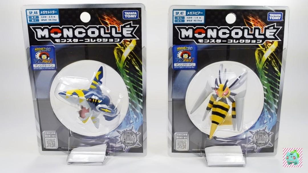 Pokemon figures Mega beedrill and sharpedo, Toys & Games ...