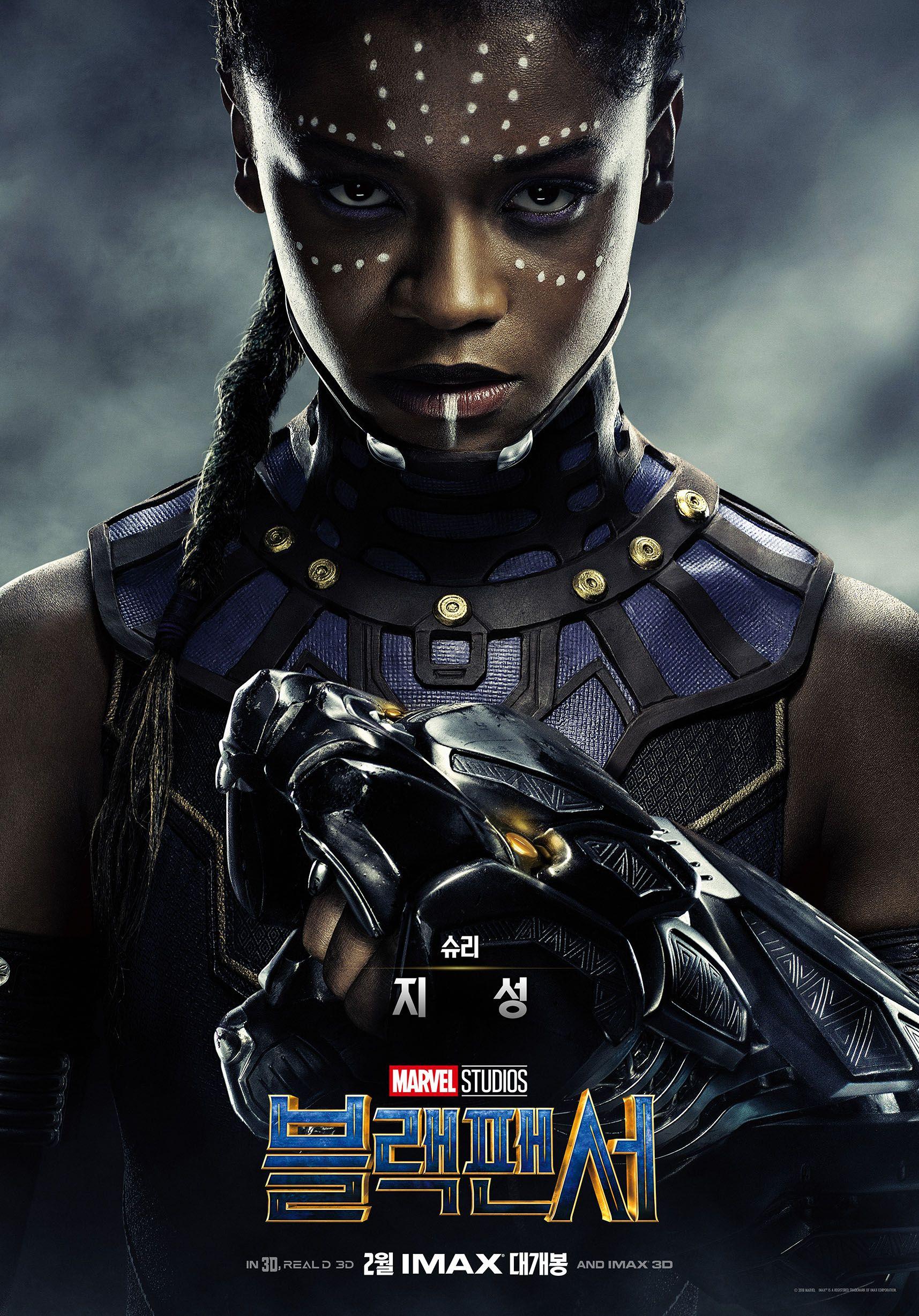 Affiches Posters Et Images De Black Panther 2018