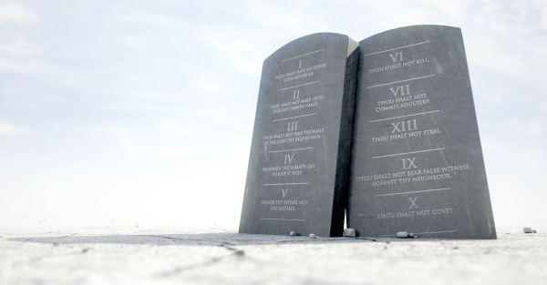 10 commandments of god # 65