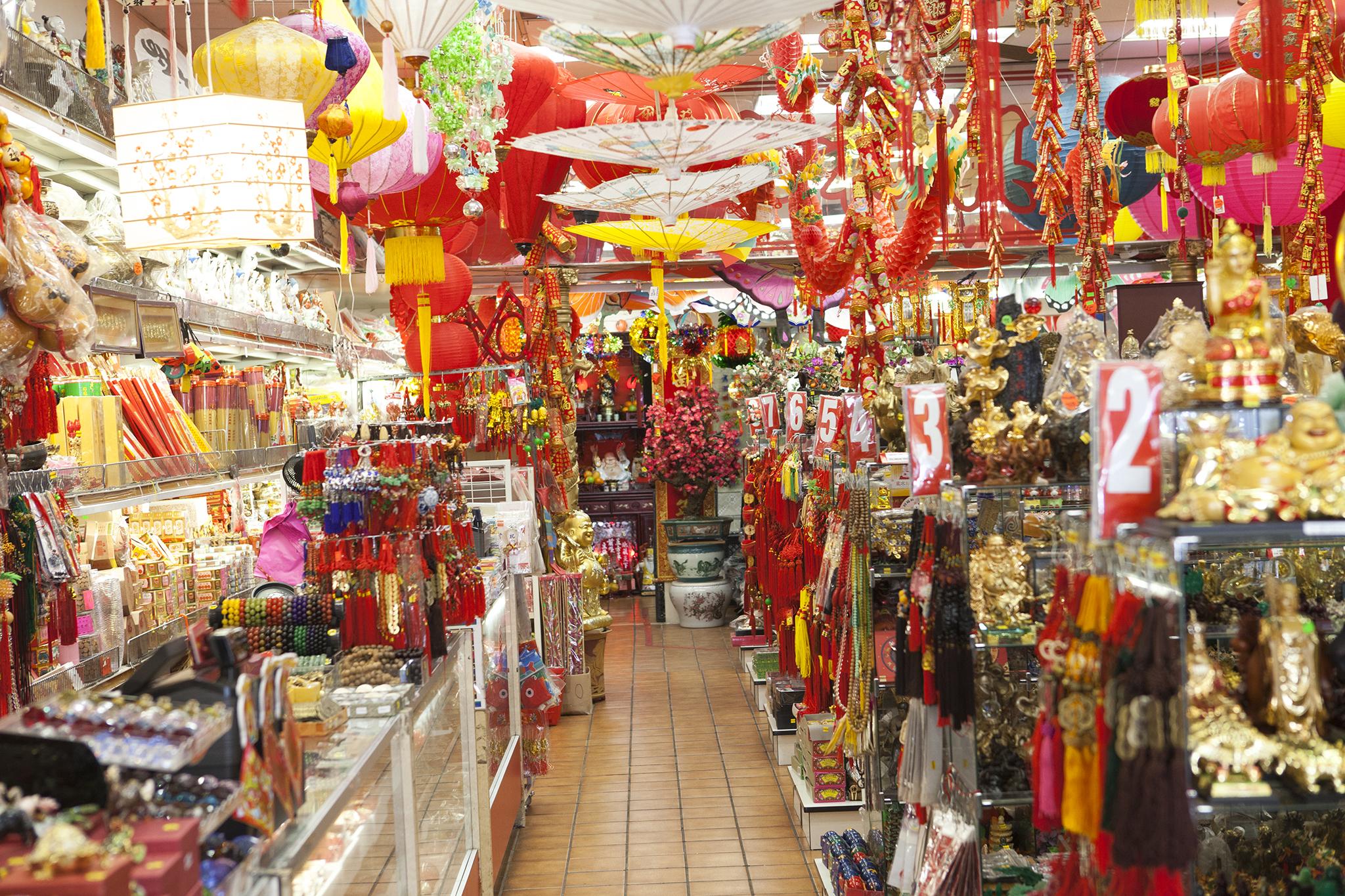 cute shops near me - HD2048×1365