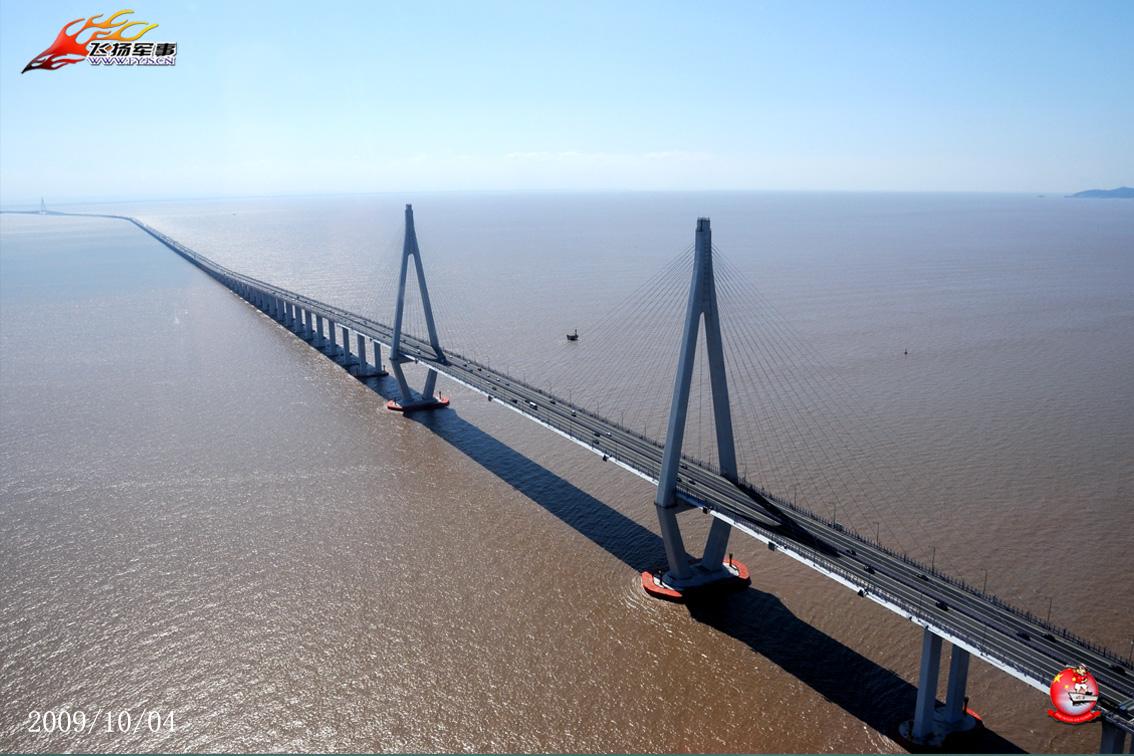 Puente De La Bah 237 A De Hangzhou Megaconstrucciones