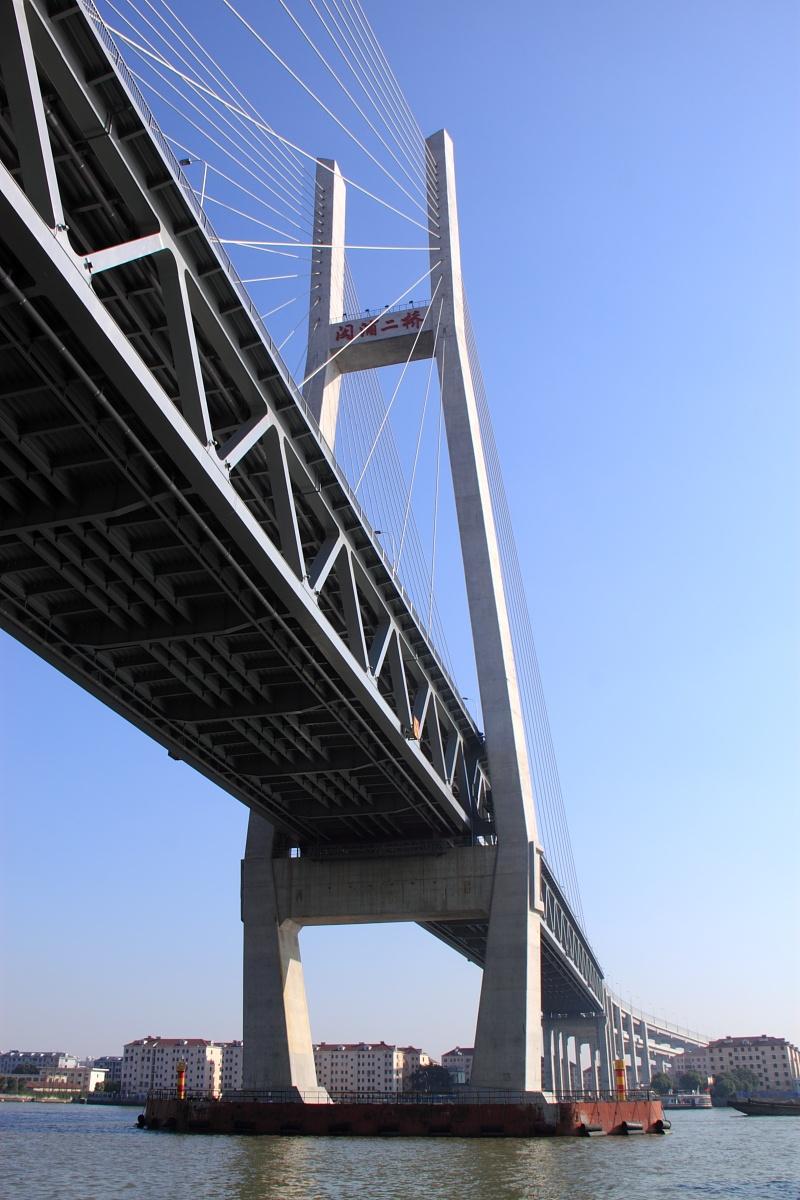 Puente Minpu Megaconstrucciones Extreme Engineering