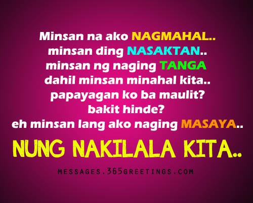 Love Quotes Crush Boy Tagalog