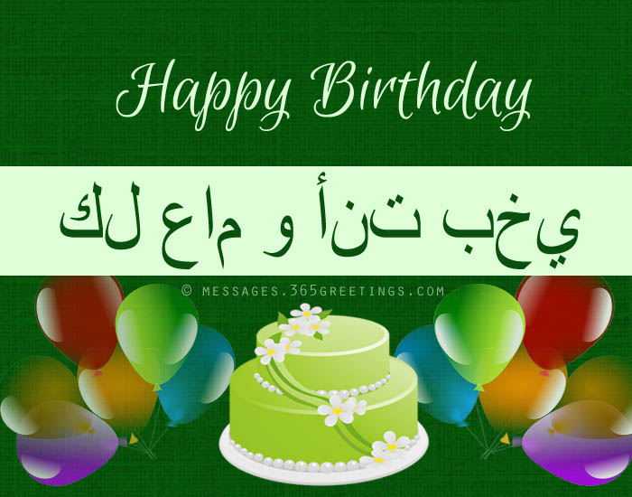 Birthday greetings for cousin male m4hsunfo