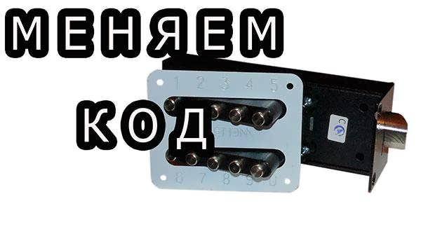 Pag-mount key mula sa pinto lock