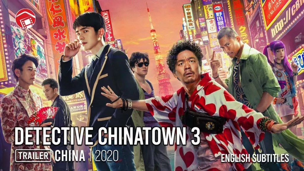 DETECTIVE CHINATOWN 3 <br><span>+ HEAL THE WORLD</span>