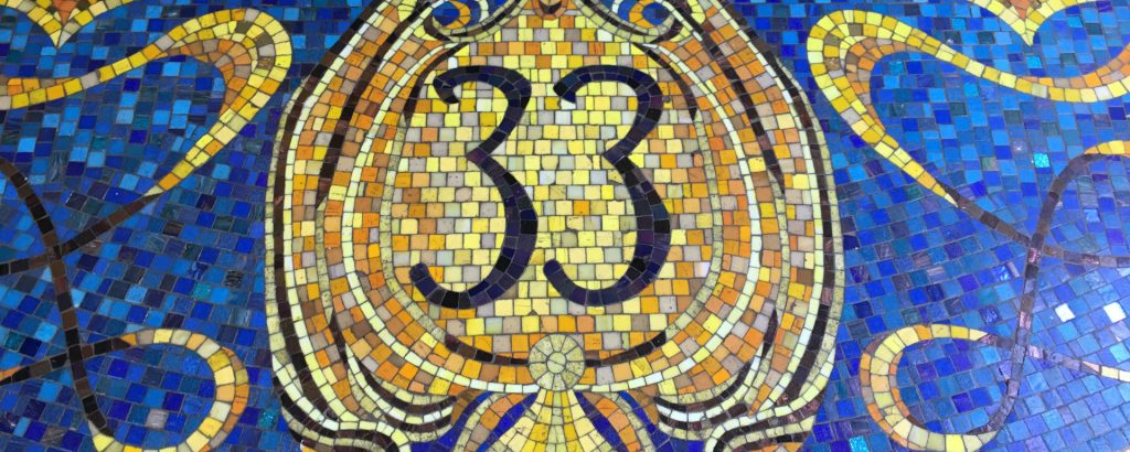Everything You Need to Know About Disney's Club 33