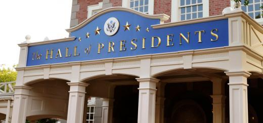 Hall of Presidents Biden